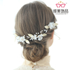 Gold Leaves Vintage White Flower Bridal Wedding Pearl Crystal Fancy Headpiece