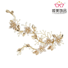 Elegant Flower Pearl Side Hairband Wedding Gold Leaf Tiaras Hair Clips