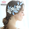 Blue Silk Flower Headband Bridal Wedding Crystal Women Hair Accessories