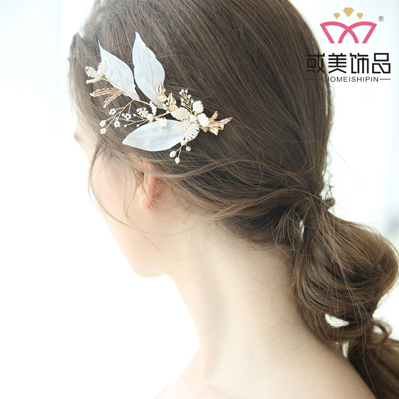 Fashion Bridal Headdress Silk Floss Leaf Headband Freshwater Pearl Wedding Hair Clip