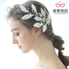 OEM Quality Trendy Bridal Hair Accessories Wedding Decoration Hair Clip