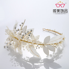 Beautiful Leather Leaves Fashion Pearls Bridal Wedding Big Tiara Crowns